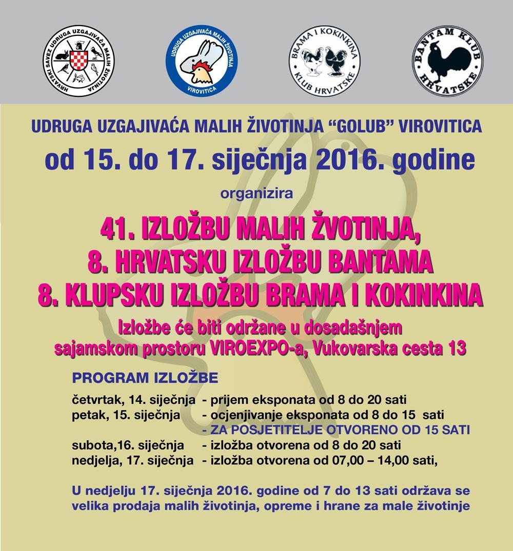 41. Izložba malih životinja u Virovitici od 15. do 17. siječnja - Turistička ...